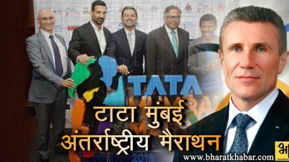 टाटा मुंबई अंतर्राष्ट्रीय मैराथन में देश-विदेश के नामी धावकों ने लिया हिस्सा